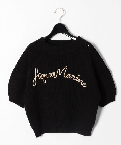 GRACE CONTINENTAL / グレースコンチネンタル ニット・セーター | コード刺繍ニットトップ(ブラック)