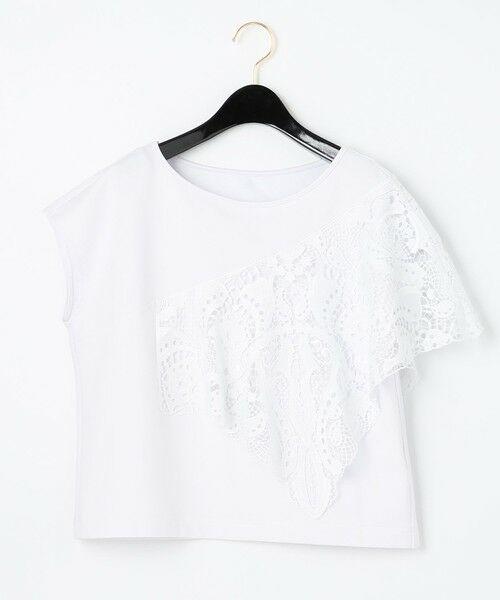 GRACE CONTINENTAL / グレースコンチネンタル カットソー   刺繍レーストップ   詳細9