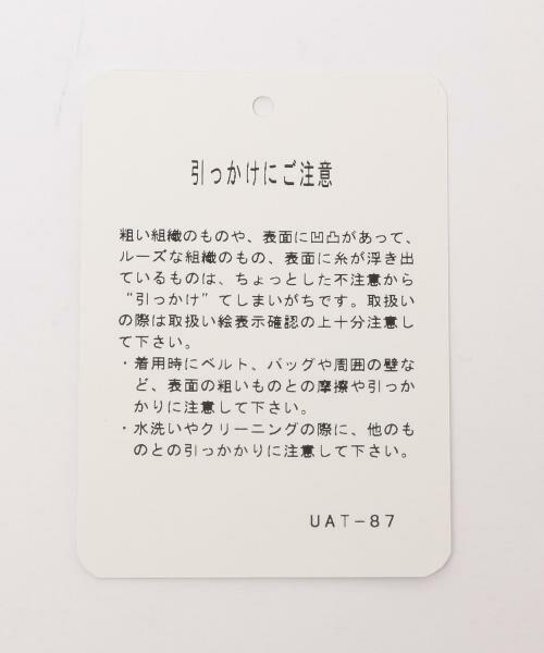 green label relaxing / グリーンレーベル リラクシング その他パンツ | KFC スソワイドダブルテーパードパンツ | 詳細15