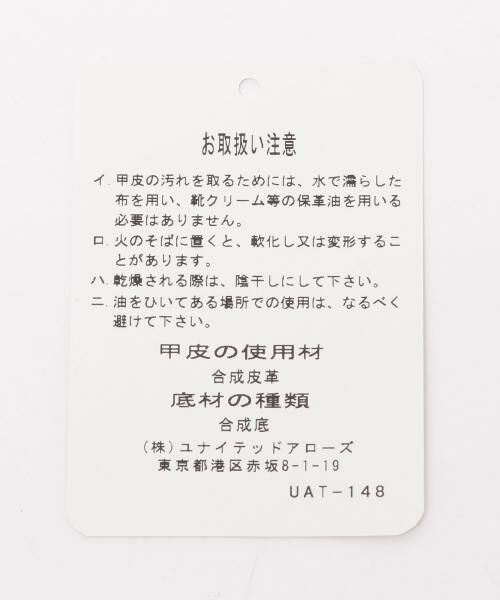 green label relaxing / グリーンレーベル リラクシング パンプス | ◆D シルキーポインテッドパンプス 4.5 | 詳細9