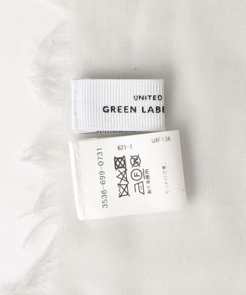 green label relaxing / グリーンレーベル リラクシング マフラー・ショール・スヌード・ストール | CS オオバンムジ/ストール | 詳細4