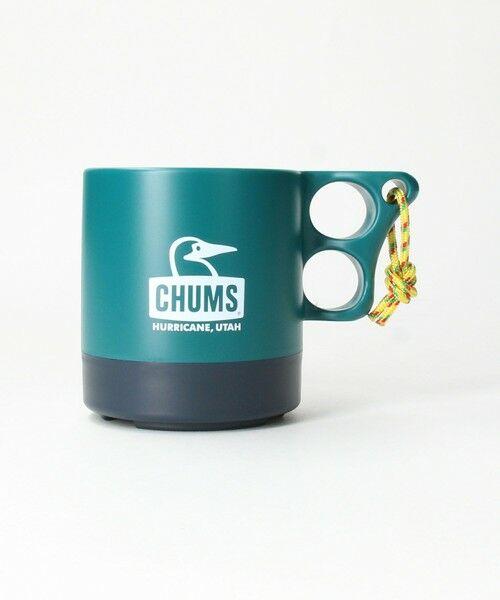 green label relaxing / グリーンレーベル リラクシング グラス・マグカップ | <CHUMS(チャムス)>キャンパー マグカップ -250ml-(DK.GREEN)