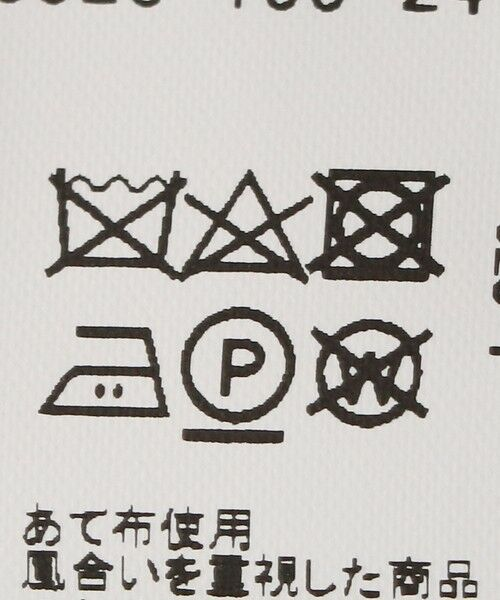 green label relaxing / グリーンレーベル リラクシング ロング・マキシ丈ワンピース   アッシュク W Iライン ジャンパー スカート   詳細14
