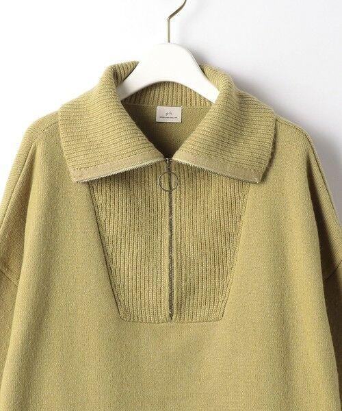 green label relaxing / グリーンレーベル リラクシング ニット・セーター | LAUNDRY W ハーフジップ プルオーバー ニット | 詳細11
