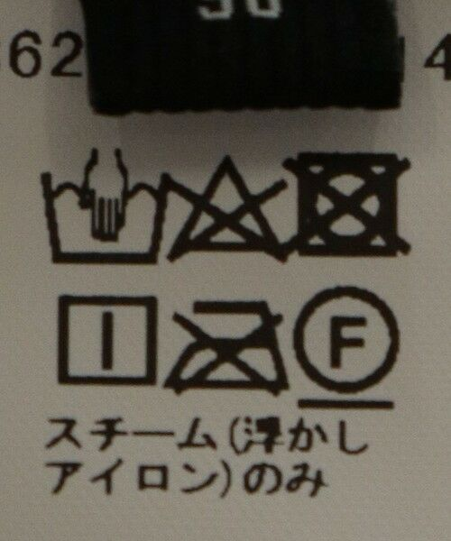 green label relaxing / グリーンレーベル リラクシング ロング・マキシ丈スカート | キルティング スカート | 詳細12