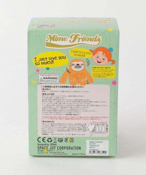 green label relaxing / グリーンレーベル リラクシング その他 | <Mime Friends (マイムフレンズ)> | 詳細1