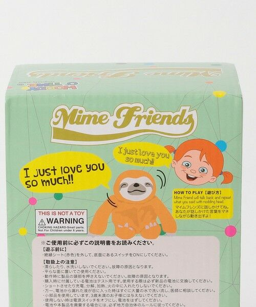 green label relaxing / グリーンレーベル リラクシング その他 | <Mime Friends (マイムフレンズ)> | 詳細2