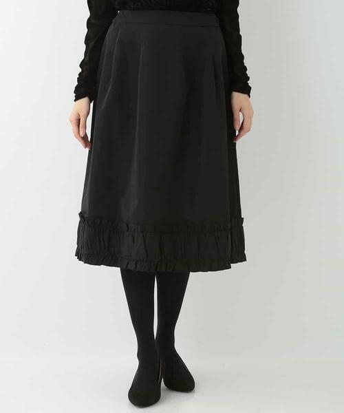 HIROKO BIS / ヒロコビス ロング・マキシ丈スカート | 【洗濯機で洗える】フリルギャザーミディスカート | 詳細1