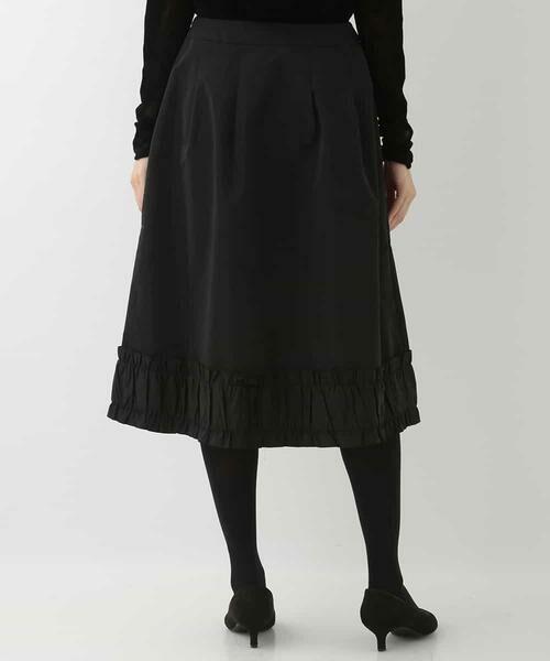 HIROKO BIS / ヒロコビス ロング・マキシ丈スカート | 【洗濯機で洗える】フリルギャザーミディスカート | 詳細3