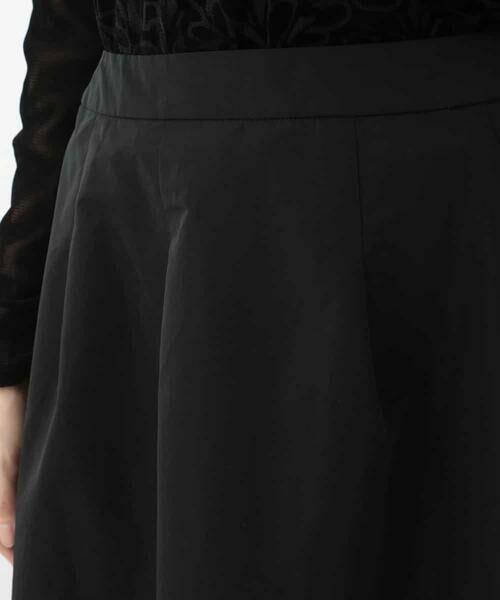 HIROKO BIS / ヒロコビス ロング・マキシ丈スカート | 【洗濯機で洗える】フリルギャザーミディスカート | 詳細4