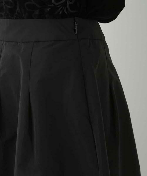 HIROKO BIS / ヒロコビス ロング・マキシ丈スカート | 【洗濯機で洗える】フリルギャザーミディスカート | 詳細5