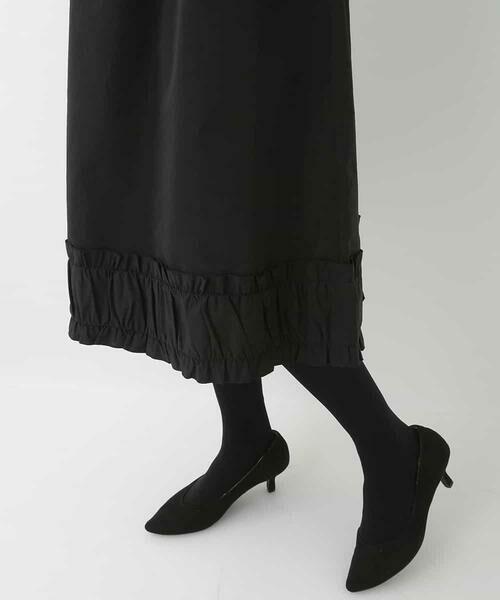 HIROKO BIS / ヒロコビス ロング・マキシ丈スカート | 【洗濯機で洗える】フリルギャザーミディスカート | 詳細6