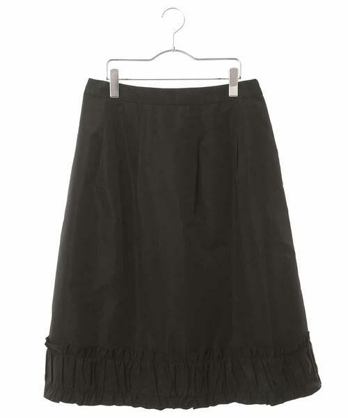HIROKO BIS / ヒロコビス ロング・マキシ丈スカート | 【洗濯機で洗える】フリルギャザーミディスカート(ブラック)