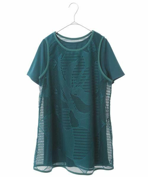 HIROKO BIS / ヒロコビス カットソー | 【洗える】デザインメッシュタンクトップ&Tシャツセット(グリーン)