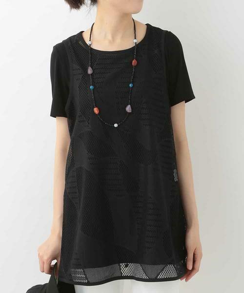 HIROKO BIS / ヒロコビス カットソー | 【洗える】デザインメッシュタンクトップ&Tシャツセット | 詳細1