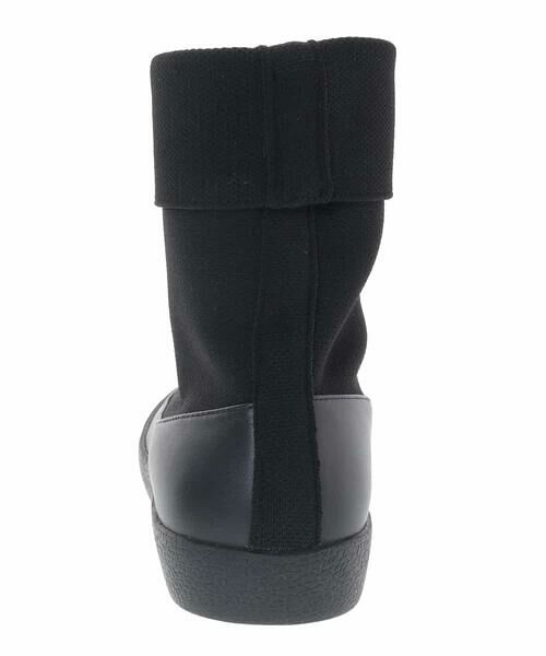 HIROKO BIS / ヒロコビス ブーツ(ロング丈) | デザインニットブーツ | 詳細2