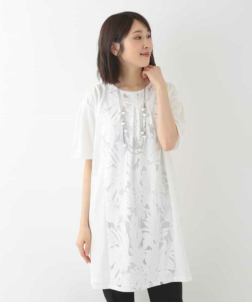 HIROKO BIS / ヒロコビス チュニック   【洗える】オパールリーフチュニック(ホワイト)