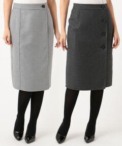 【リバーシブル着用】Tonal Rever スカート