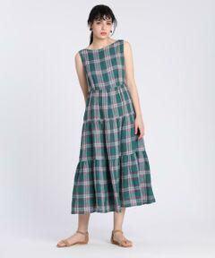 Masion de Beigeらしいオリジナルチェックのティアードワンピース。イタリアの生地メーカーMONTIの麻素材で仕立てていて、ハリがありながらもソフトな風合いです。高めのウエスト切り替えからふんわりと広がりティアードが女性らしく、一枚で着映えするデザイン。デイリーはもちろん、リゾートやイベントシーンにもおすすめの一着です。<br/><br/>・裏地あり<br/>・後ろファスナーあり<br/>・ポケットあり<br/>・水洗い可<br/><br/>《MONTI/モンティ》<br/>イタリア生地メーカー MONTI。<br/>イタリアメーカーならではのカラーの表現感と、リネンのハリがありながらもソフトな風合いに仕上げたラグジュアリー感が自慢です。<br/><br/>■サンプル撮影商品■<br/>こちらの商品はサンプルでの撮影となっております。実際の商品とは、商品情報(生産国、色味、上代、納期など)が変更になる場合がございます。予めご了承ください。<br/>