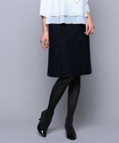 【セットアップ対応】インレージャージー ツイードスカート