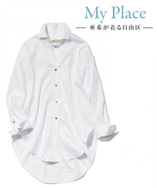 自由区 / ジユウク トップス | 【マガジン掲載】TIMELESS イタリアCANGIOLI ロングシャツ(検索番号C46)(ホワイト)