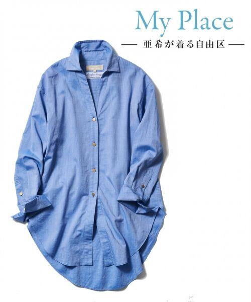 自由区 / ジユウク トップス | 【マガジン掲載】TIMELESS イタリアCANGIOLI ロングシャツ(検索番号C46)(ブルー)