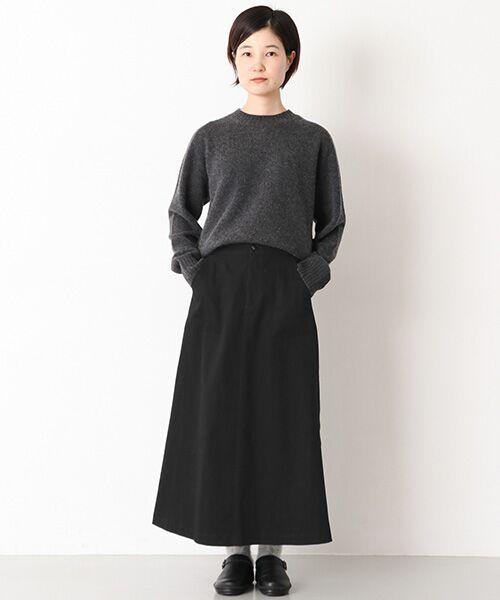 かぐれ / かぐれ スカート | 起毛サテンマキシスカート(BLACK)