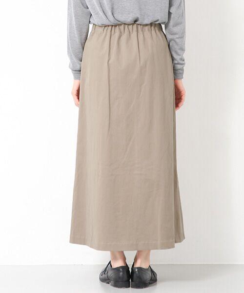 かぐれ / かぐれ スカート | 起毛サテンマキシスカート | 詳細12
