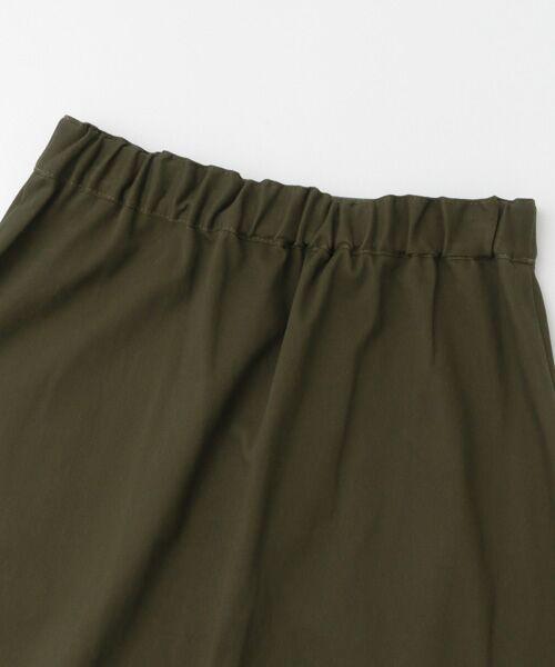 かぐれ / かぐれ スカート | 起毛サテンマキシスカート | 詳細18