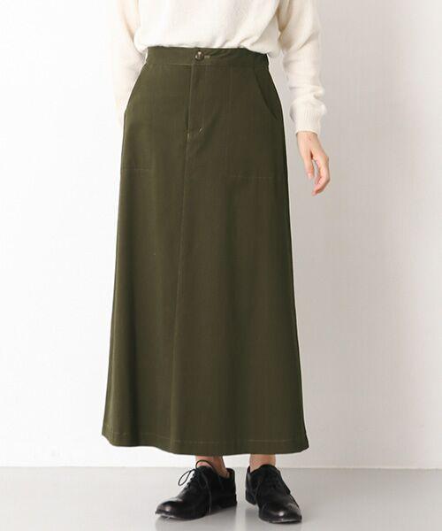 かぐれ / かぐれ スカート | 起毛サテンマキシスカート | 詳細5