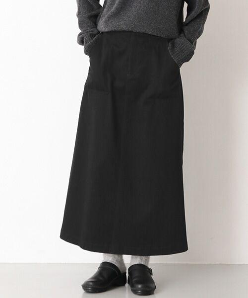 かぐれ / かぐれ スカート | 起毛サテンマキシスカート | 詳細7