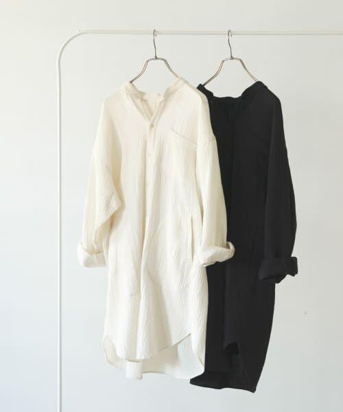 かぐれ / かぐれ チュニック | ダブルガーゼチュニックシャツ(OFF WHITE)