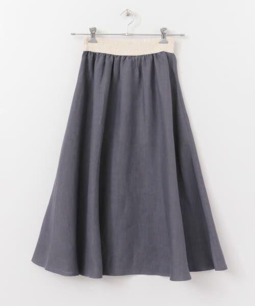 かぐれ / かぐれ スカート | O'NEIL OF DUBLIN Swing Skirt | 詳細2