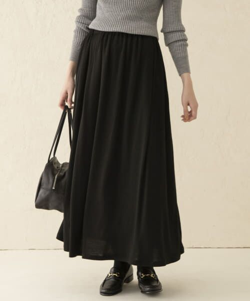 かぐれ / かぐれ スカート   ウールカットギャザースカート(BLACK)