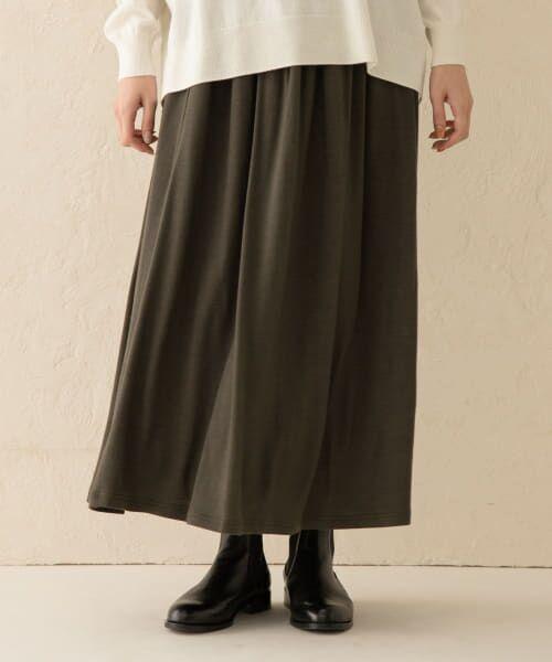 かぐれ / かぐれ スカート   ウールカットギャザースカート(KHAKI)