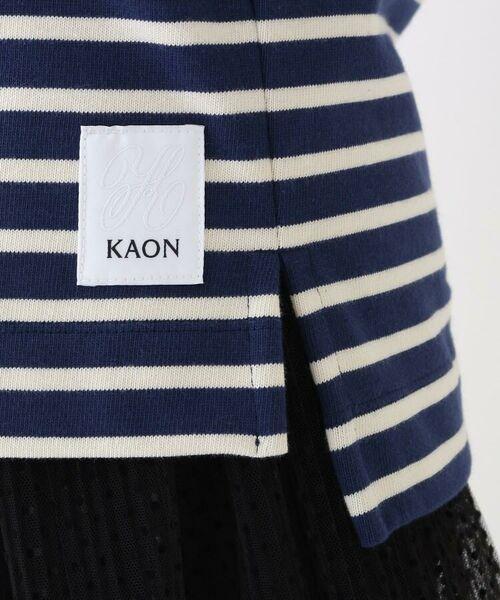 Kaon / カオン その他トップス | コットンボーダーTシャツ | 詳細7
