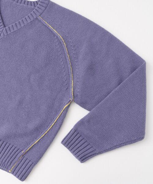 KBF / ケービーエフ ニット・セーター | WEB限定 カラーリンキングVネックニット | 詳細17