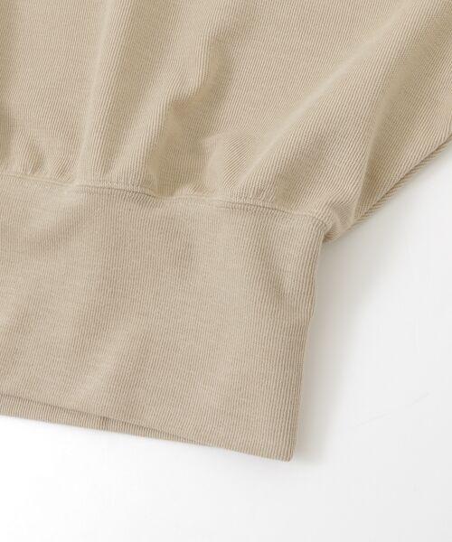 KBF / ケービーエフ Tシャツ | ソデボリュームドルマンプルオーバー | 詳細10