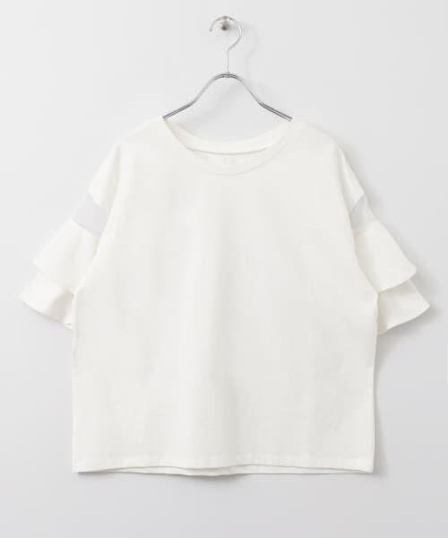 KBF / ケービーエフ Tシャツ | KBF+ チュール切り替えカットソー | 詳細16