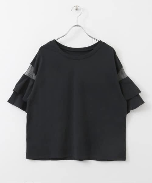 KBF / ケービーエフ Tシャツ | KBF+ チュール切り替えカットソー | 詳細17