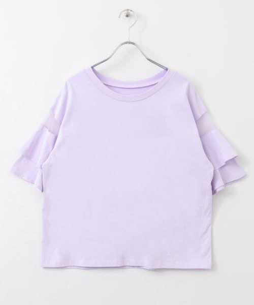 KBF / ケービーエフ Tシャツ | KBF+ チュール切り替えカットソー | 詳細18