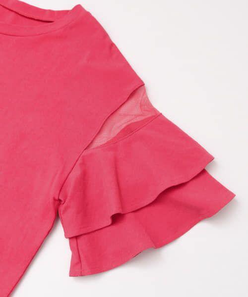 KBF / ケービーエフ Tシャツ | KBF+ チュール切り替えカットソー | 詳細21