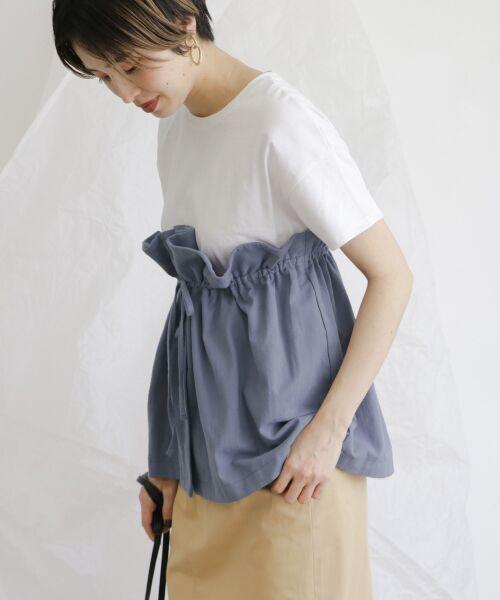 KBF / ケービーエフ Tシャツ | ドッキングビスチェカットソー(BLUE)