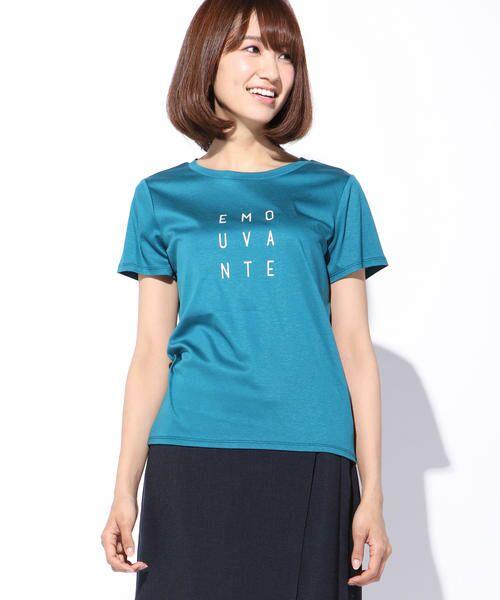 ketty / ケティ カットソー | 【洗濯可能】Funcs Coolリヨセル綿スムースロゴTシャツ<EMOUVANTE>(グリーン)