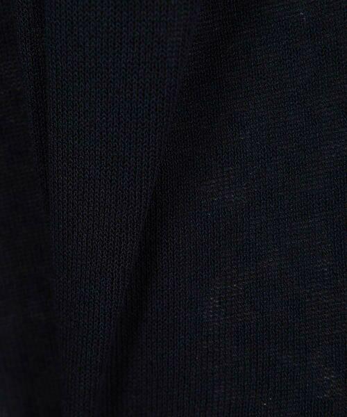 ketty / ケティ トップス | ロングカーディガンアンサンブル | 詳細3
