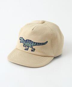 恐竜アップリケキャップ