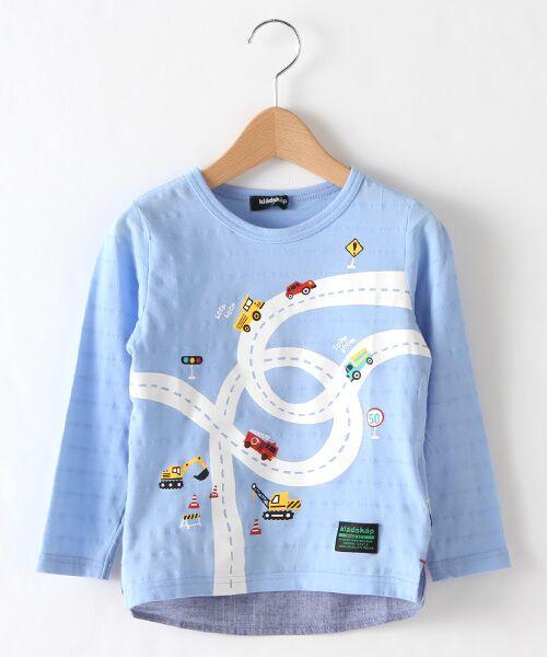 kladskap / クレードスコープ カットソー | ワーキングカープリントTシャツ(サックス)