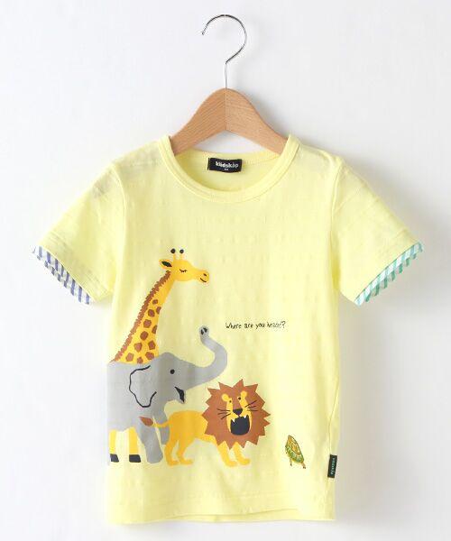 kladskap / クレードスコープ Tシャツ | 5アニマルTシャツ(クリ-ム)