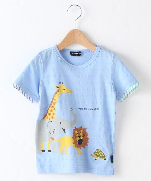 kladskap / クレードスコープ Tシャツ | 5アニマルTシャツ(サックス)