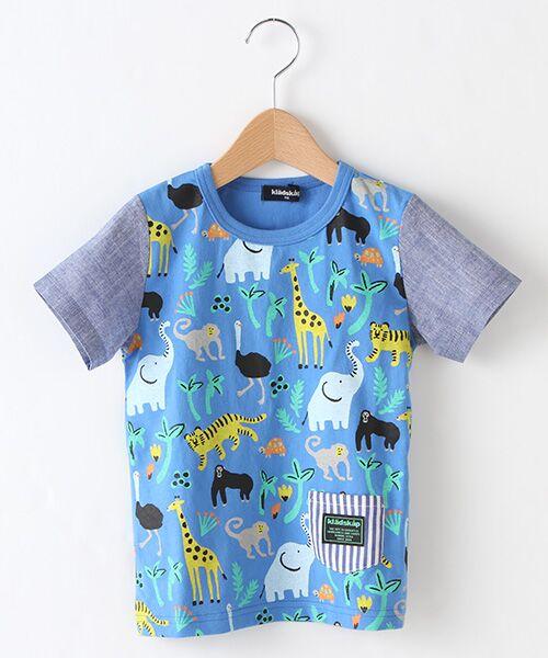 kladskap / クレードスコープ Tシャツ   アニマル総柄Tシャツ(ブル-)